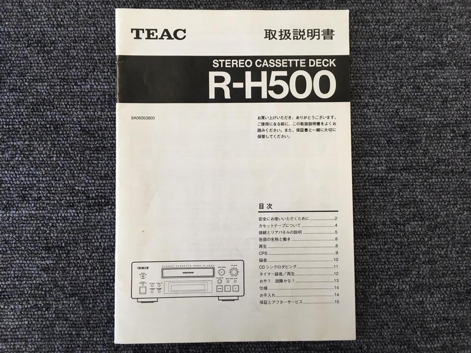 R-H500 TEAC 画像