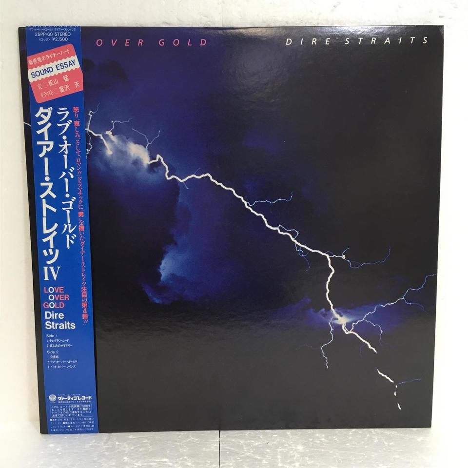LOVE OVER GOLD/DIRE STRAITS DIRE STRAITS 画像
