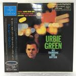 THE BEST OF THE NEW BROADWAY SHOW HITS/URBIE GREEN