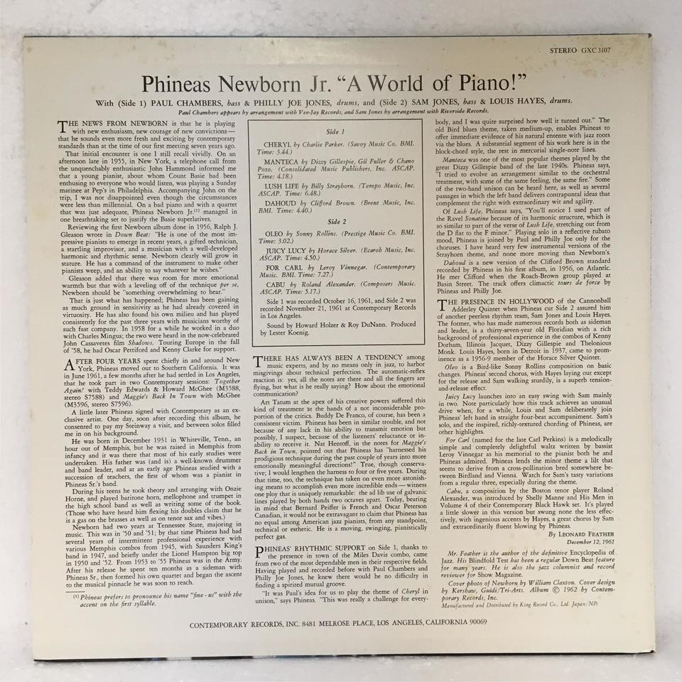 A WORLD OF PIANO/PHINEAS NEWBORN,JR. PHINEAS NEWBORN,JR. 画像