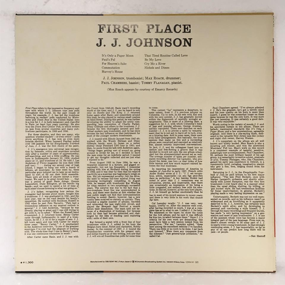 FIRST PLACE/J.J.JOHNSON J.J.JOHNSON 画像