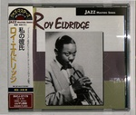 THE MAN I LOVE/ROY ELDRIDGE