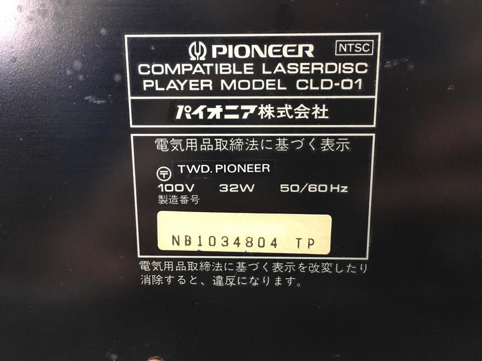 CLD-01 PIONEER 画像