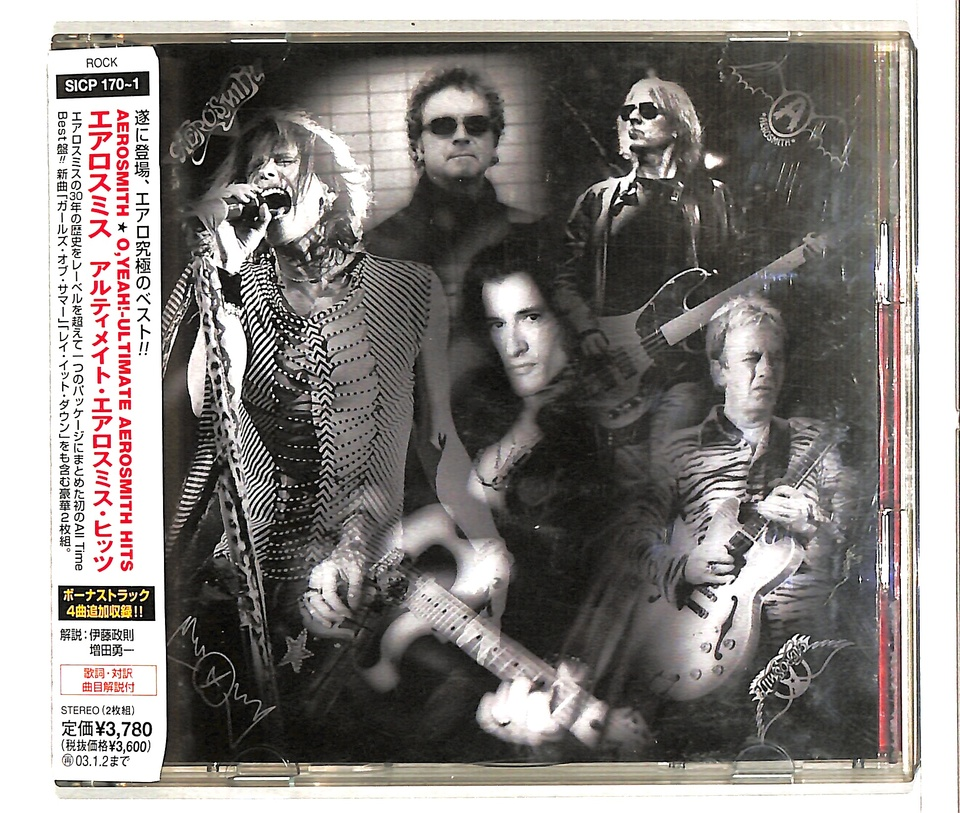 O, YEAH! ULTIMATE AEROSMITH HITS AEROSMITH 画像