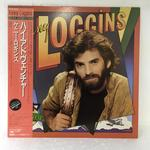 HIGH ADVENTURE/KENNY LOGGINS