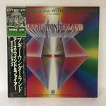 BOOGIE WONDERLAND/EARTH WIND & FIRE WITH THE EMOTIONS