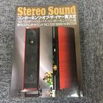 STEREO SOUND NO.129  1999 WINTER