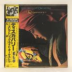 DISCOVERY/ELECTRIC LIGHT ORCHESTRA