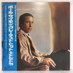 GREATEST HITS, ETC./PAUL SIMON