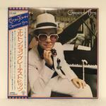 GREATEST HITS/ELTON JOHN