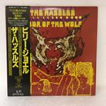 HOUR OF THE WOLF/THE HASSLES