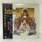 THE ORIGINAL SOUNDTRACK OF THE FILM LABYRINTH