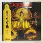 OCTOPUSS/COZY POWELL