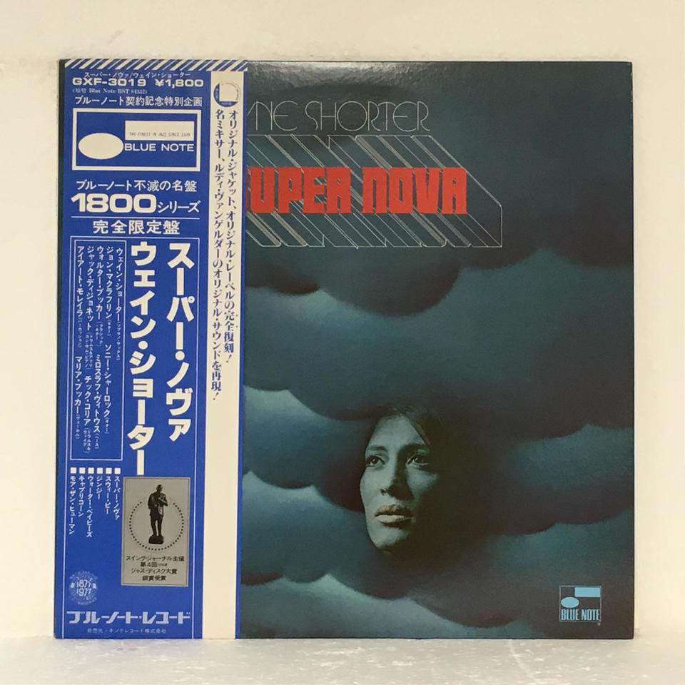 SUPER NOVA/WAYNE SHORTER  画像