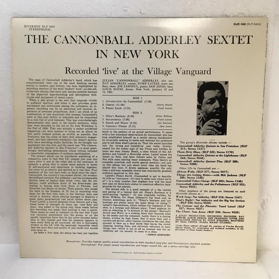 THE CANNONBALL ADDERLEY SEXTET IN NEW YORK CANNONBALL ADDERLEY 画像