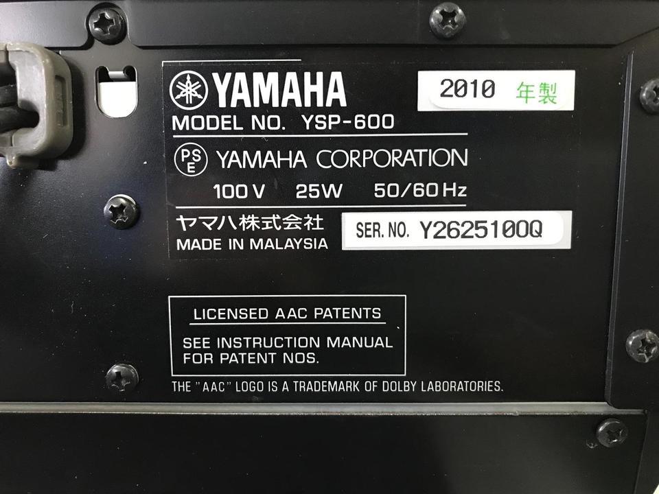 YSP-600 YAMAHA 画像