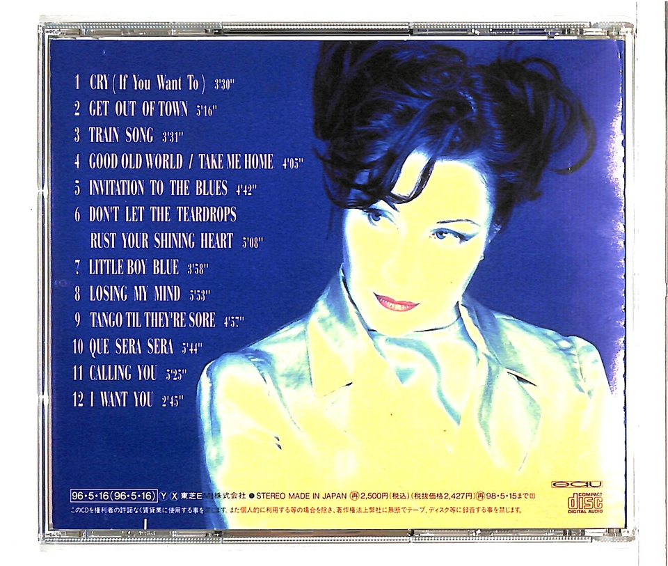 IT HAPPENED ONE NIGHT/HOLLY COLE HOLLY COLE 画像