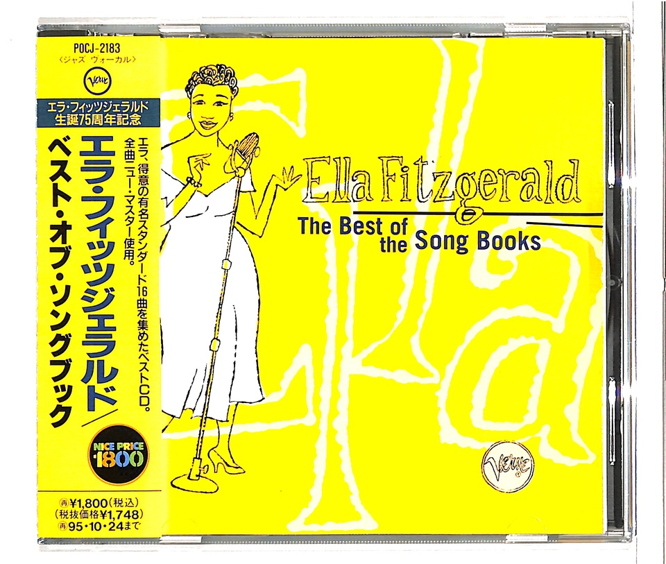 THE BEST OF THE SONG BOOKS/ELLA FITZGERALD ELLA FITZGERALD 画像