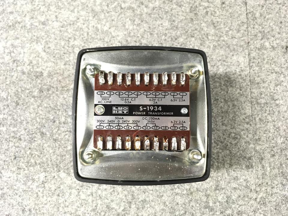 S-1934 LUXMAN 画像