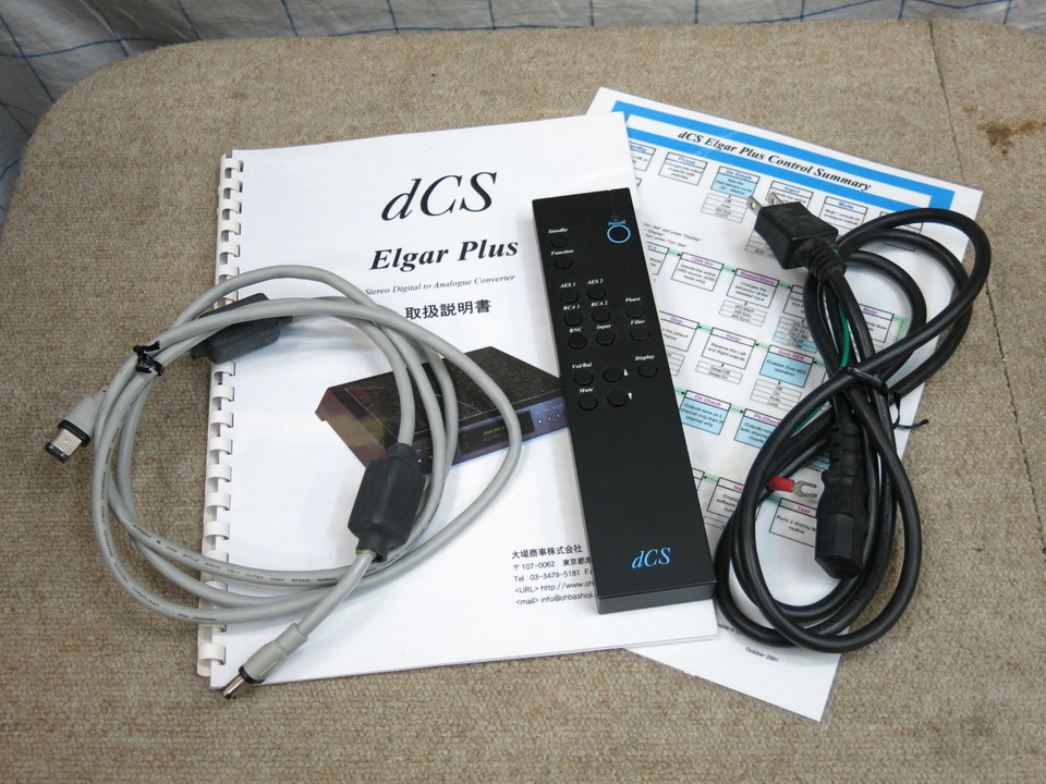Elgar Plus 1394 dCS 画像