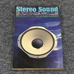 STEREO SOUND NO.055 1980 SUMMER