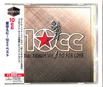 THE THINGS WENDO FOR LOVE/10CC