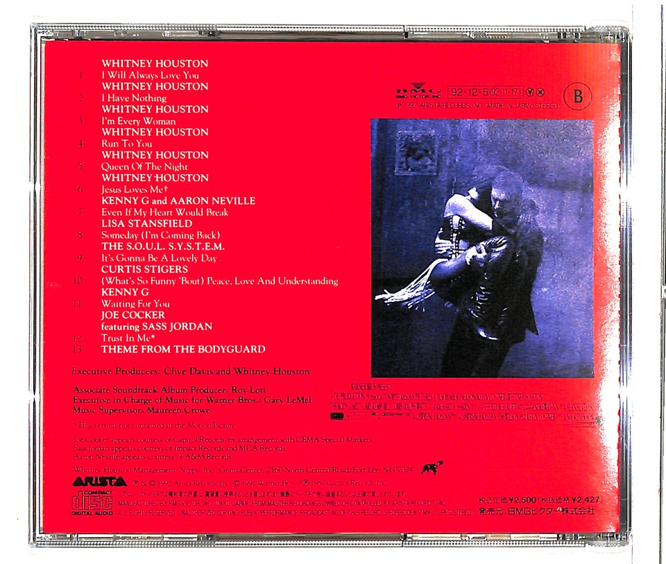 THE BODYGUARD ORIGINAL SOUNDTRACK ALBUM /WHITNEY HOUSTON WHITNEY HOUSTON 画像