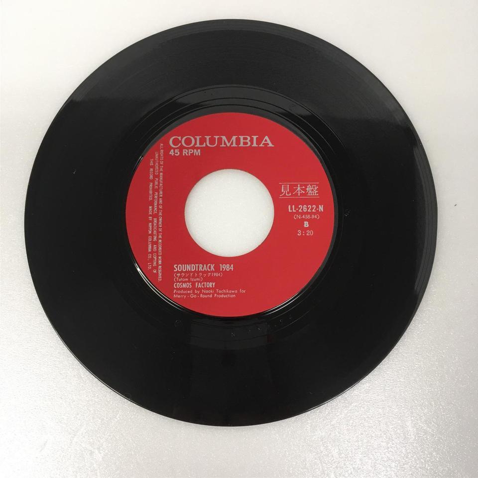 「追憶のファンタジー」「サウンドトラック1984」/コスモス・ファクトリー コスモス・ファクトリー 画像