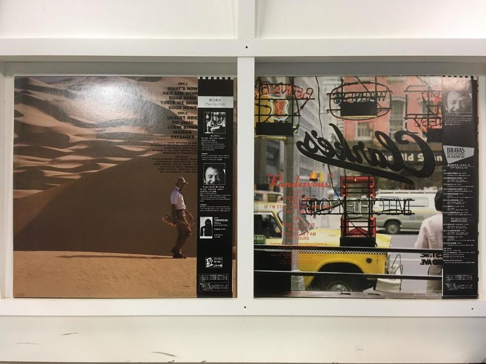 渡辺貞夫 4枚セット  画像