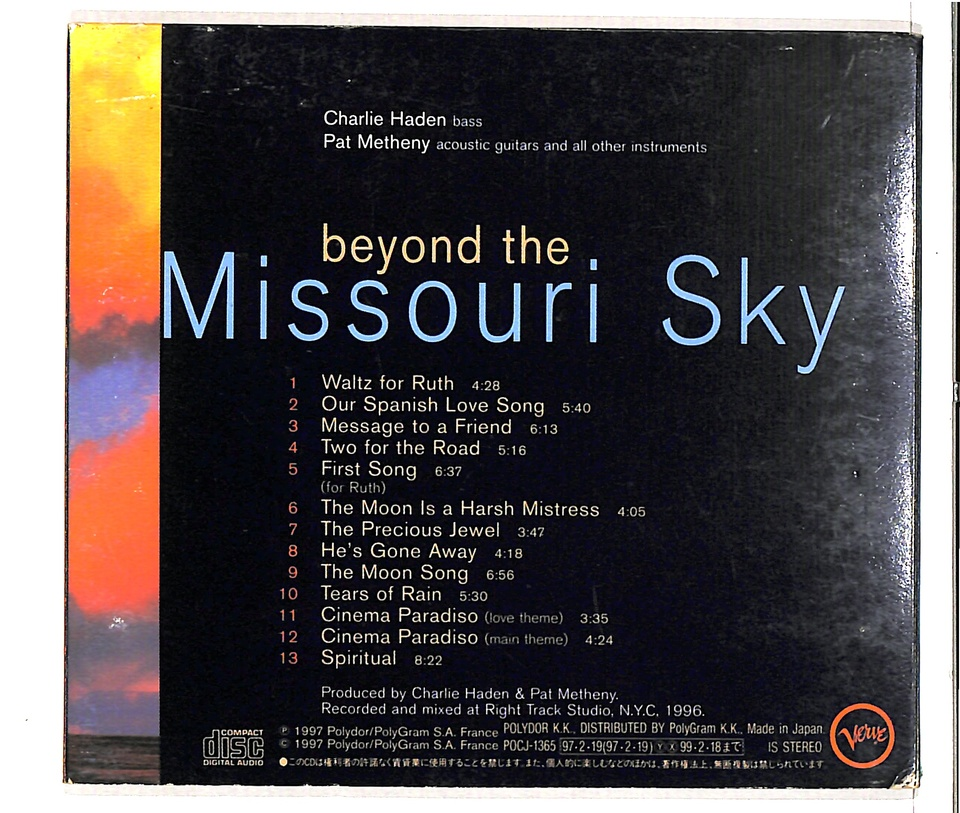 BEYOND THE MISSOURI SKY (SHORT STORIES)/CHARLIE HADEN & PAT METHENY CHARLIE HADEN/PAT METHENY 画像