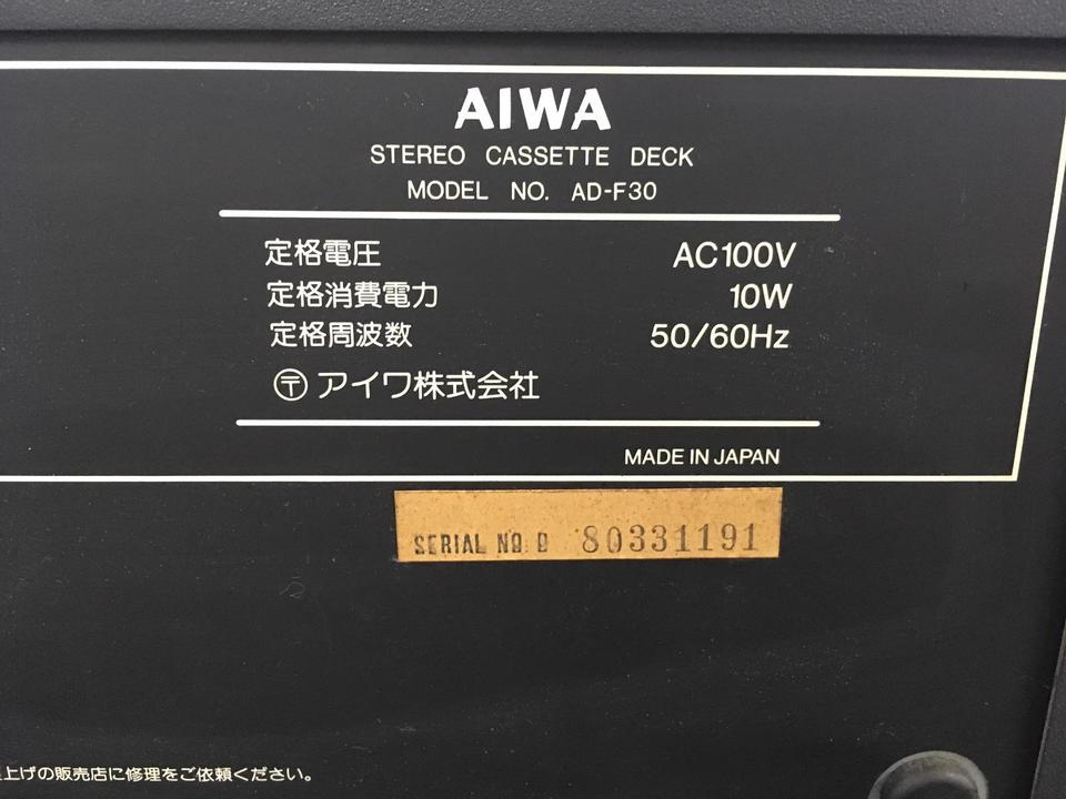 AD-F30 AIWA 画像