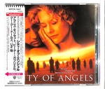 MUSIC FROM THE MOTION PICTURE CITY OF ANGEL