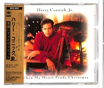 WHEN MY HEART FINDS CHRISTMAS/HARRYCONNICK, JR.