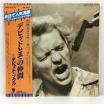 BAND OF FRIENDS/DAVID SOUL