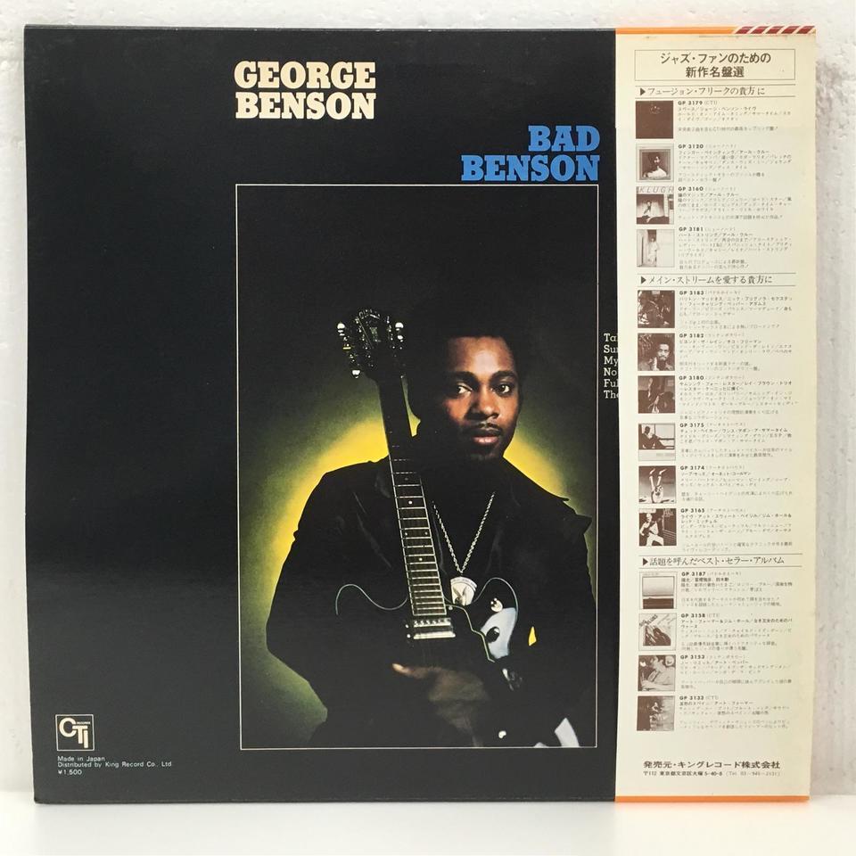 BAD BENSON/GEORGE BENSON GEORGE BENSON 画像