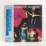 PASTICHE/THE MANHATTAN TRANSFER