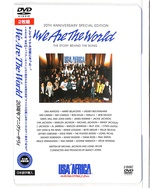 WE ARE THE WORLD 20TH ANNIVERSARY SPECIAL EDITION