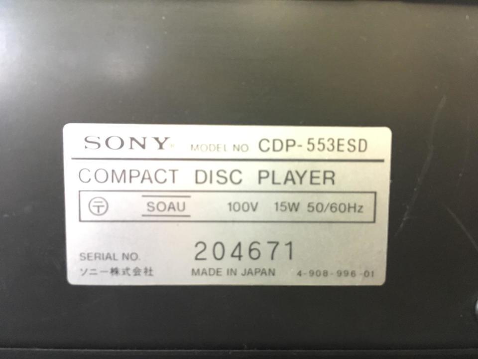 CDP-553ESD SONY 画像