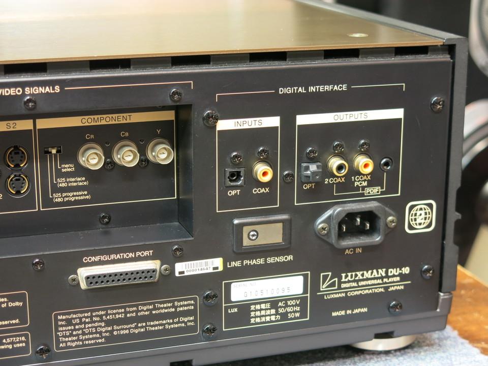 DU-10 LUXMAN 画像
