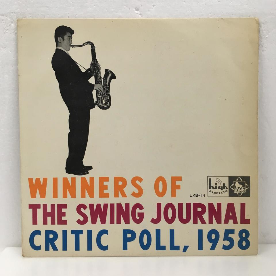 WINNERS OF THE SWING JOURNAL CRITIC POLL 1958 V.A. 画像