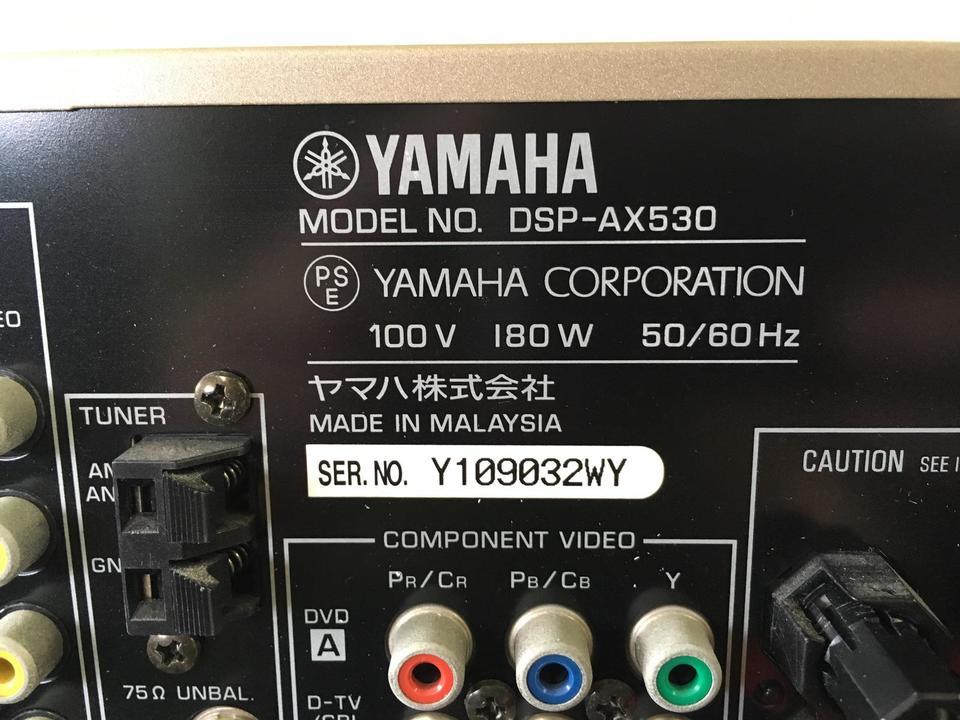 DSP-AX530 YAMAHA 画像