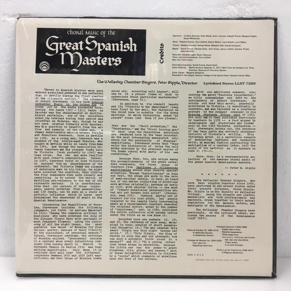スペインの合唱音楽集  画像