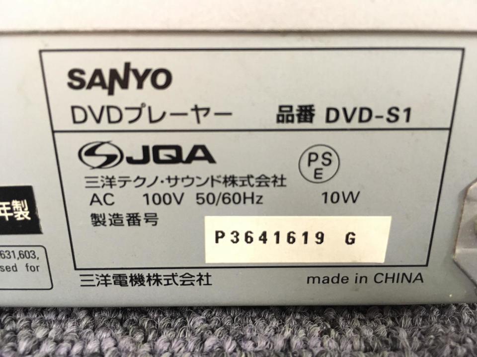 DVD-S1 SANYO 画像