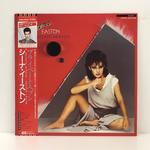 A PRIVETE HEAVEN/SHEENA EASTON