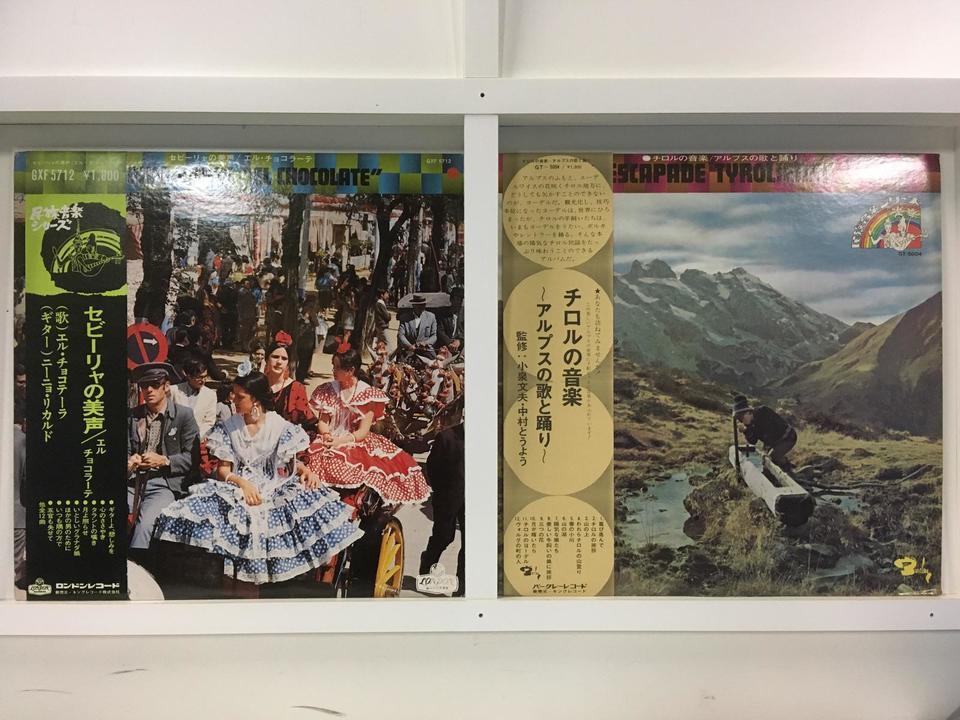 民族音楽シリーズ 4枚セット  画像