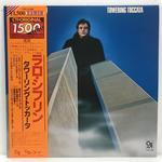 TOWERRING TOCCATA/LALO SCHIFRIN