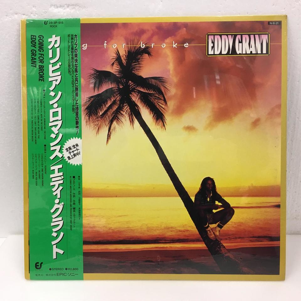 【未開封】GOING FOR BROKE/EDDY GRANT  画像