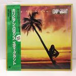 【未開封】GOING FOR BROKE/EDDY GRANT