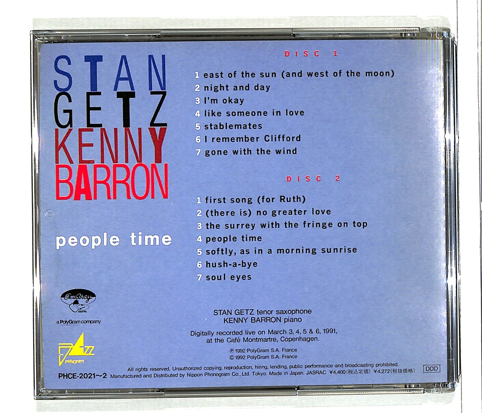 PEOPLE TIME/STAN GETZ & KENNY BARRON STAN GETZ 画像