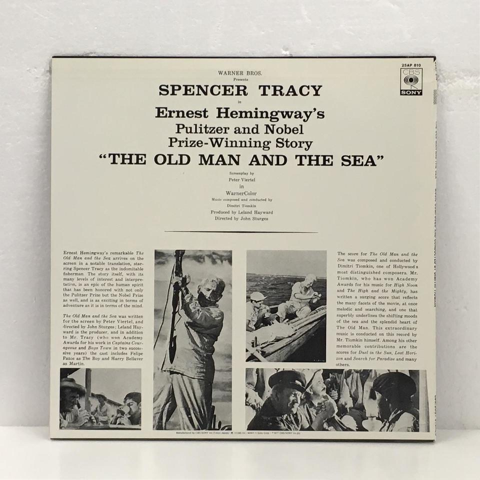 THE OLD MAN AND THE SEA ORIGINAL SOUND TRACK  画像